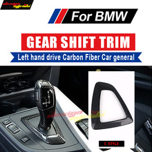 C-Style For BMW X5 X6 E70 E71 F15 F16 Left hand drive Carbon car genneral Gear Shift Surround Cover interior trim Car-styling