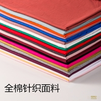 2018 Tissus Tecidos High grade Modal Cotton Spandex Knitted Fabric For The Render Unlined Upper Garment Baby Underwear Fabrics