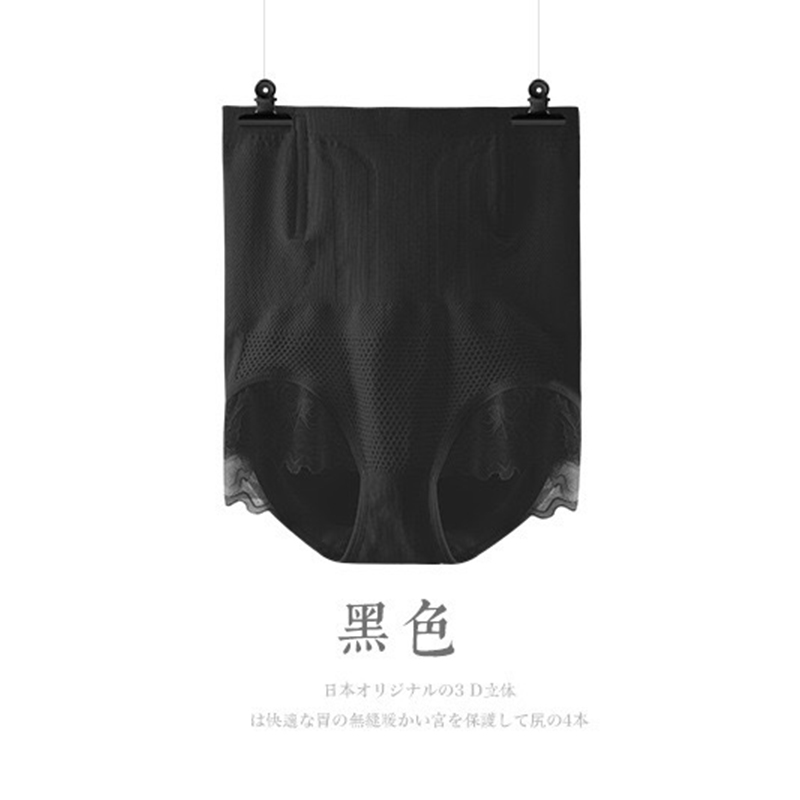 91fdd7ff7346a Dropwow Waist trainer shapewear butt lifter Slimming Belt strap body ...