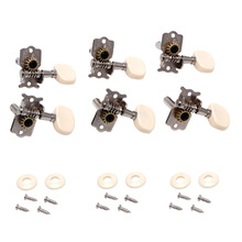 3L3R Classical Guitar String Tuning Pegs Tuners Machine Heads Open Gear