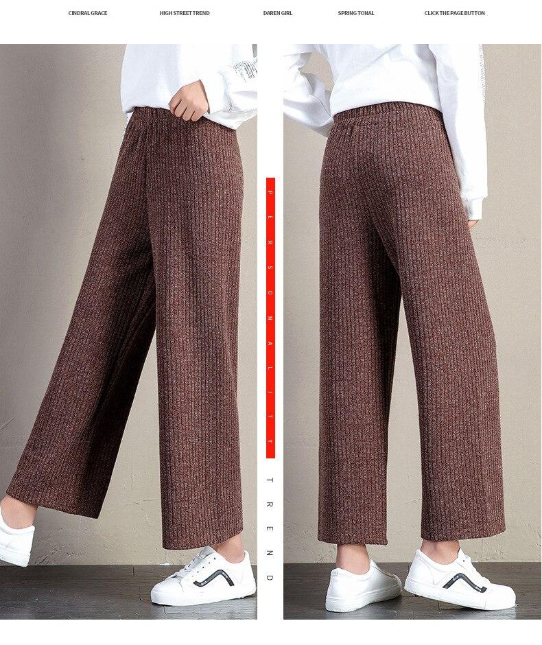 A FAN LANG New Women Autumn Winter Woolen Ankle Length Casual Pants Loose Sweat Pants Trousers Streetwear Woman's Wide Leg Pants 18
