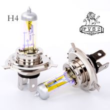 2Pcs H4 12V 60/55w 3000K 2400lm Yellow Light Car Halogen Lamp headlights are near Free shipping