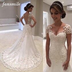 Fansmile Illusion Vestido De Noiva Weiß Backless Spitze Meerjungfrau Hochzeit Kleid 2019 Kurzarm Hochzeit Kleid Braut Kleid FSM-453M