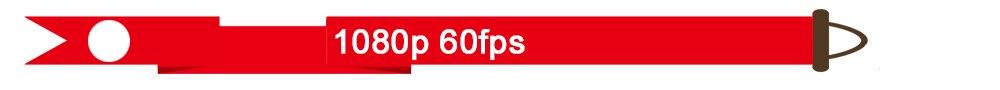 1080p 60fps