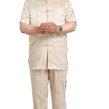 Шанхай история короткий рукав Тай Чи одежда комплект Китайская традиционная одежда форма для Кунг Фу АРТЕС marciais для пары ушу