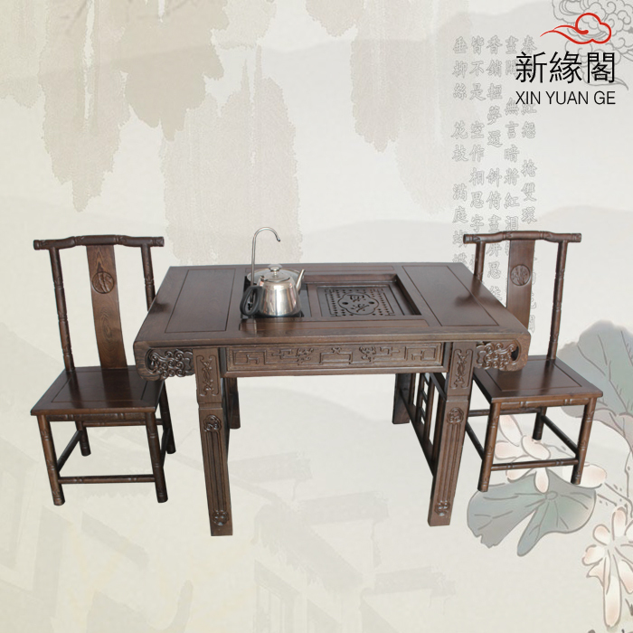 Wenge kung fu tea table Five piece tea sets tea tables and chairs combination of Ming and Qing classical mahogany wood coffee ta