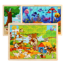 Cartoon Animals High-quality Wood jigsaw puzzles Toys Childrens toys 80 pieces wooden burr-free puzzle Classic Baby