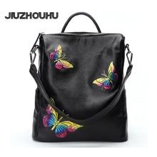 Рюкзак женщины из натуральной коровьей кожи новинка 2017 Бабочка китайский стиль Летняя мода Повседневная сумка для девочки-подростка рюкзак
