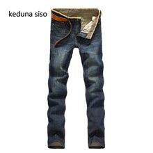 2017 Hot Sale Classics Casual Slim Straight Designer All-match Dark Blue Denim Jeans Men Retail & Wholesale Men Jeans