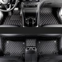 Alfombrillas de Interior de coche de cuero de fibra para mercedes benz Clase e w211 w212 w213 e200 e300 e350 c207 2003-2020 accesorios de coche