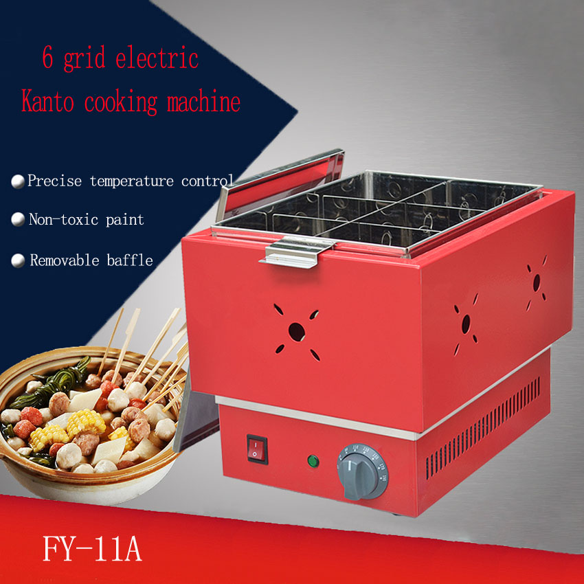 1pc Commercial thickened FY-11A  electric Kanto cooking Mala Tang machine Snack equipment cooking pot