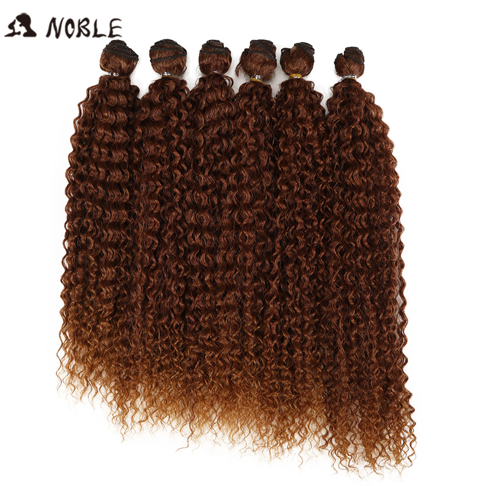 Noble Curly Hair Synthetic Hair Extensions Bundles 6Pieces Heat Resistant Weave Hair Bundles For Black Women Ombre Hair Bundles