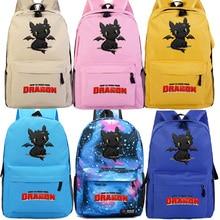 High Quality How to Train Your Dragon Backpack Students School Mochila Fashion Popular Pattern Boys