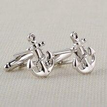 Men's Stylish Anchor Shaped Silver Cufflinks