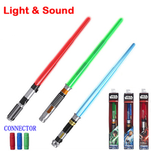 Star Wars Foldable lightsaber with Sound and Light laser sword toy for kid scalable weapons