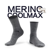 High Quality Gift Box Mens Merino Wool Terry Socks Quick Drying Athletic Coolmax Socks Thick Winter