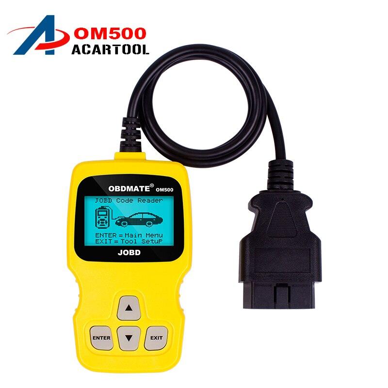 Цена за 5 шт. OBDMATE OM500 JOBD/OBDII/EOBD Code Reader Авто сканер OM500 код сканер Бесплатная доставка