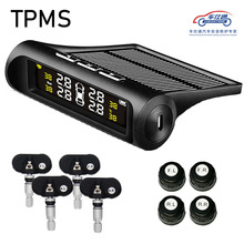 Car solar TPMS tire pressure monitor wireless tire pressure monitoring alarm system LCD color display Two installation methods tpms tire pressure monitor system car alarm system diagnostic tool wireless solar powered color lcd display