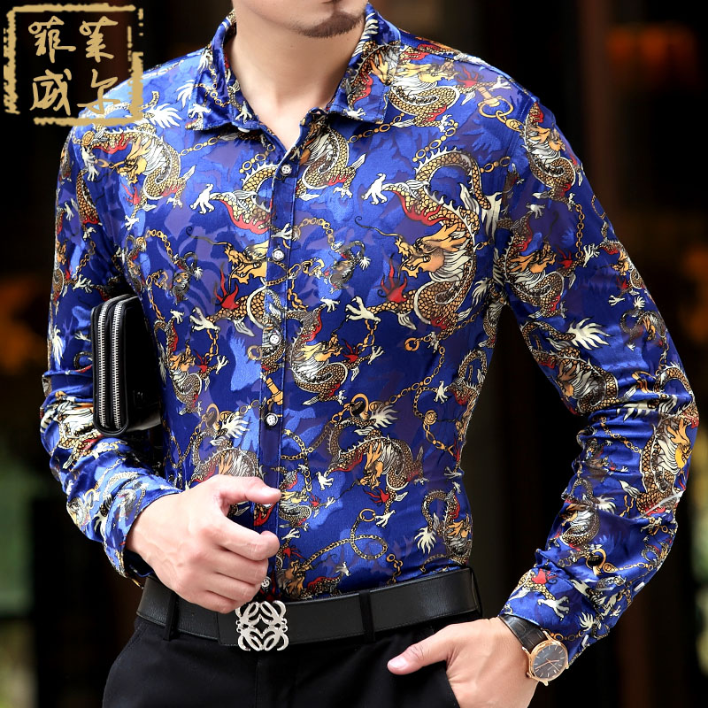 2017 mens fancy shirts flannel shirt mens clothing for Expensive mens dress shirts brands