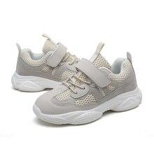 SKHEK 2019 Spring New Brand Kids Shoes Boys Sneakers Handmade Slip On Girls Casual Sports Children