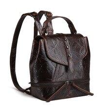 В винтажном стиле, в стиле ретро женские Модные из натуральной яловой кожи рюкзак сумка повседневная сумка чехол для Женский Леди LS9004