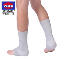 1 Pcs Bamboo Charcoal, Ankle Sweating, Perspiration, Permeable Four Side Projectile And Sports Protector