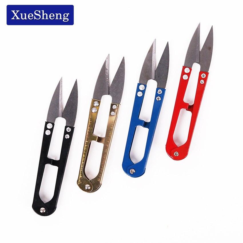 1PC Multicolor Useful Trimming Scissors U Shape Scissors High Quality Office School Home Supplies Cutting Supplies 6