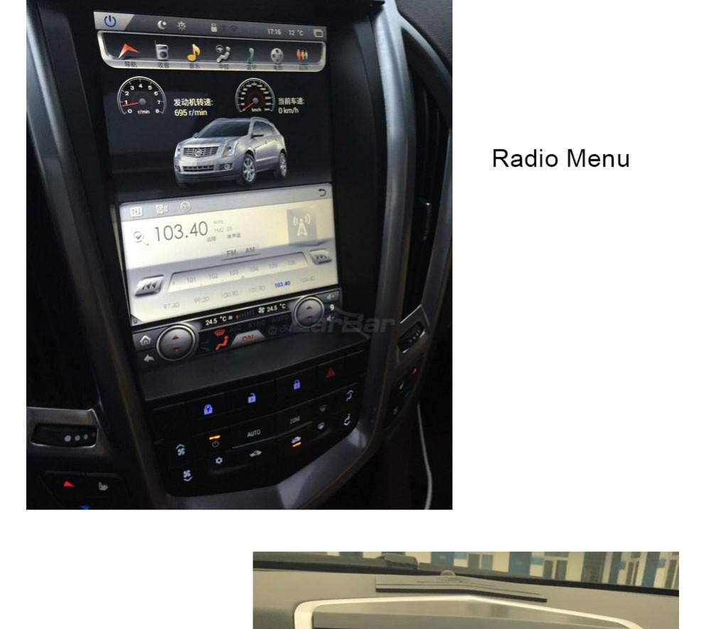 car-dvd-for-srx-installed_04