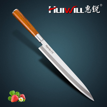 High carbon stainless steel 240mm length Japanese Yanagiba/Sashimi/Usuba/Slicing Chef knife Japanese cooking Professional knife