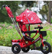 Free Shipping Child tricycle bicycle baby stroller buggiest full high quality pneumatic tire