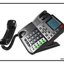 VoIP телефон/IP телефон/Поддержка 4 SIPs-Горячий