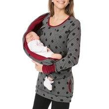 Le donne In Gravidanza Con Cappuccio Sweatershirt Maternità Allattamento Al  Seno di Cura Jumper Top Maternità b62258f9a6c
