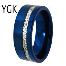 YGK ウェディングジュエリーブルーパイプ隕石インレイクラシックタングステンメンズ花婿の結婚式婚約記念リング
