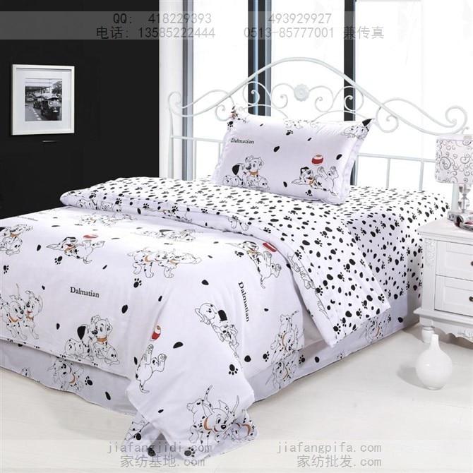 Cheap Husky Bed Sheets