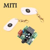 MITI AC220V RF Wireless Mini Switch Relay Receiver For Light switch 5502