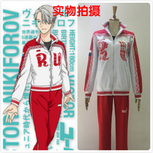 Top Anime YURI! el ice cos victor nikiforov cosplay diario lleno de ropa deportiva set capa + pantalones hombres y mujeres de talla s-xl