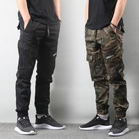 Japanese Style Fashion Jeans Men Elastic Waist Big Pocket Cargo Pants Camouflage Military Pants Hip Hop Joggers Pants Streetwear