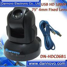 DANNOVO USB HD 1080P Conferencing Camera,Pan/Tilt Web Camera,Fixed Lens,Controlling Pan/Tilt through directly,Plug & Play
