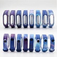 HAOBA Estrelado padrão mi banda 2 acessórios pulseira pulseira pulseira de silicone de substituição para xiaomi mi 2 pulseira inteligente