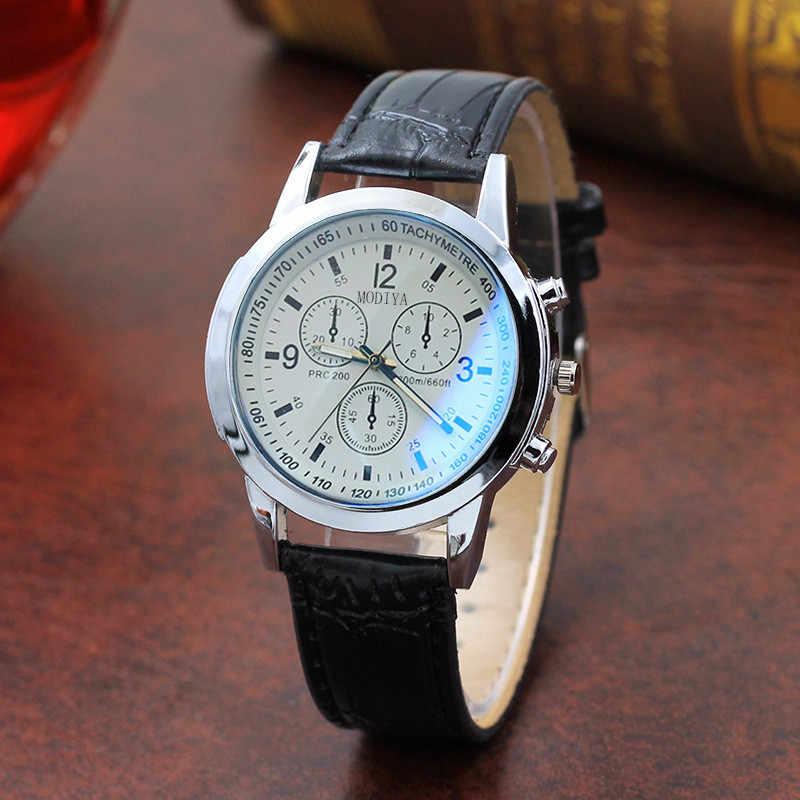 ベルトスポーツクォーツ時間手首アナログ腕時計パーティーの装飾スーツドレス腕時計ギフト男性男性のボーイフレンド