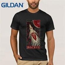 GILDAN CCCP Rocket Sunrise 01 T-Shirt