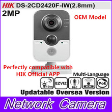 OEM DS-2CD2420F-IW(2.8mm) HIKV original English Version IP Camera 2MP POE Network camera WIFI Security Camera ONVIF P2P HIK