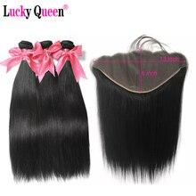 Lucky Queen Бразильские прямые пучки волос с фронтальным наращиванием человеческих волос Remy