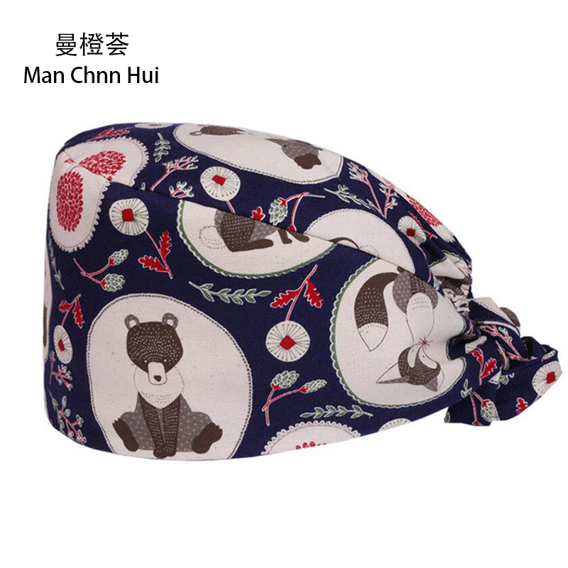 Learned Surgical Cap New Operating Room Hat Cotton Cute Cat Printing Doctor Nurse Hospital Beauty Salon Dental Work Medical Caps Accessories Novelty & Special Use