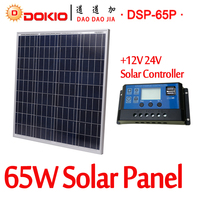 DOKIO Brand 65W 18 Volt Solar Panel China 10A 12 24 Volt Controller 10 Watt Flexible