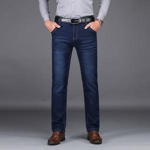 Image 2 - NIGRITY zimowe ciepłe ciepłe męskie polarowe proste dżinsy na co dzień Stretch grube Denim flanelowe miękkie spodnie spodnie klasyczne plus Size