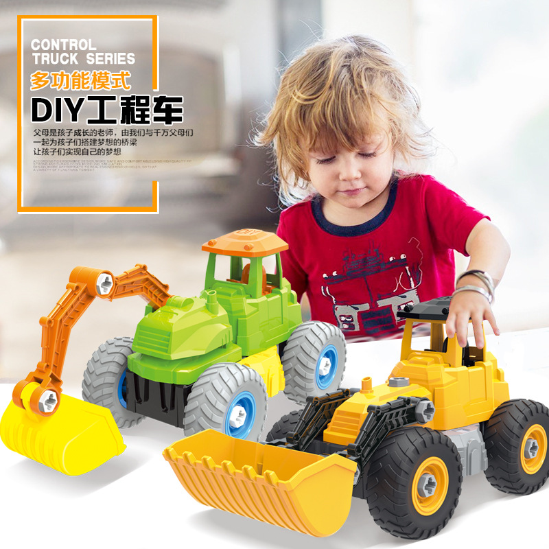 Children Excavator Bulldozer Car Toy DIY Disassembling Building Blocks Model Tool with Screwdriver Assembled Educational Toys 196pcs building blocks urban engineering team excavator modeling design