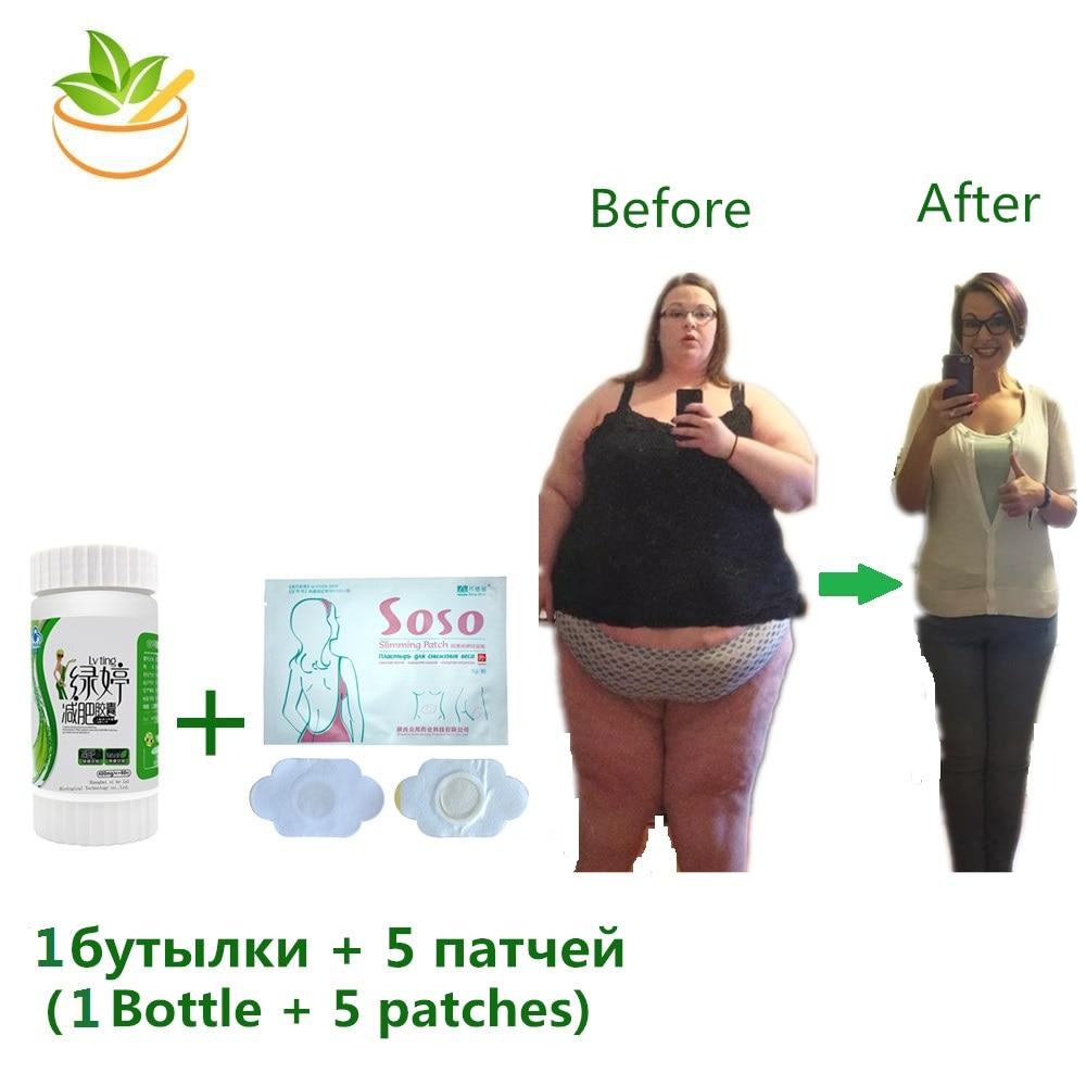 medicina para bajar de peso orlistat weight loss