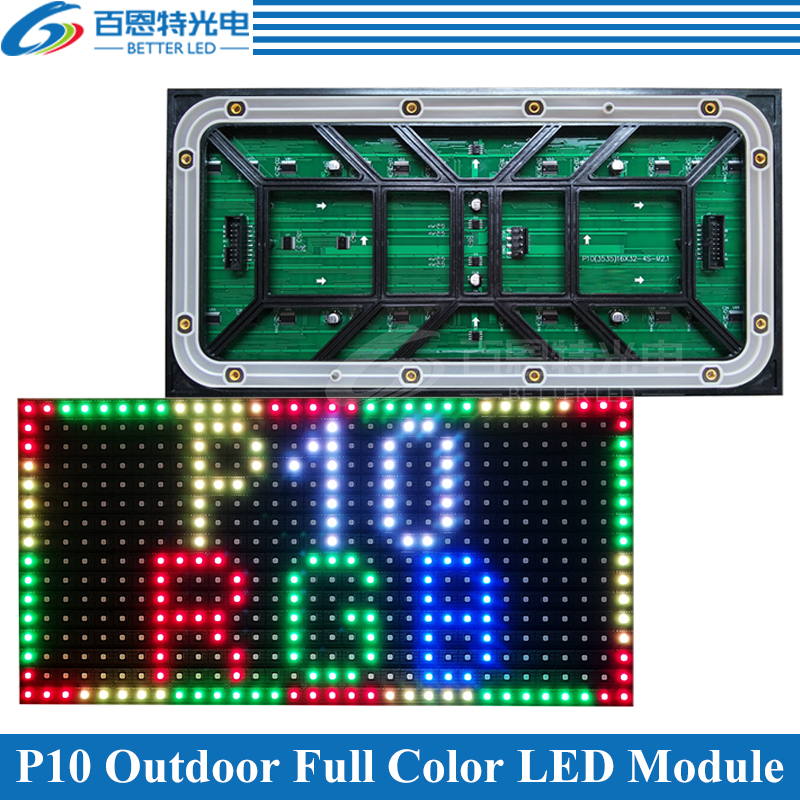 <font><b>P10</b></font> <font><b>LED</b></font> screen panel <font><b>module</b></font> Outdoor 320*160mm 32*16 pixels 1/4scan SMD3535 Full color <font><b>P10</b></font> <font><b>LED</b></font> display panel <font><b>module</b></font> image