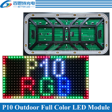 P10 Outdoor 1/4scan SMD3535 3in1 RGB Full Color LED Display Module 320*160mm 32*16 pixels